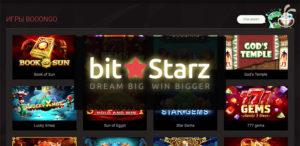 Гральні автомати Booongo у Bitstarz