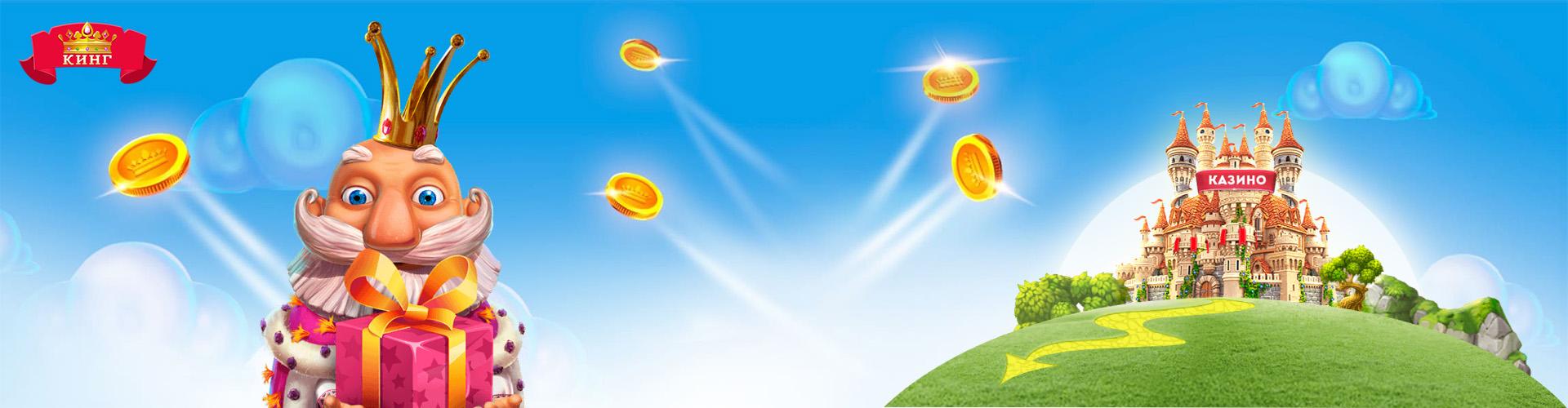 Промо 50 free spin казино Slotoking