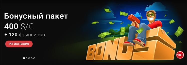 Betchan бонус