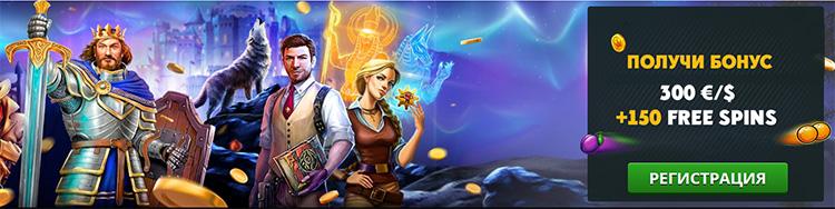 Вітальний бонус в казино PlayAmo