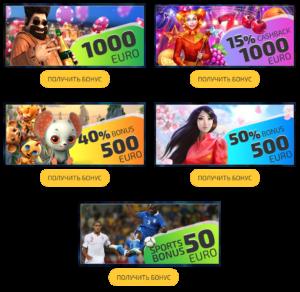 Бонуси Ivi казино
