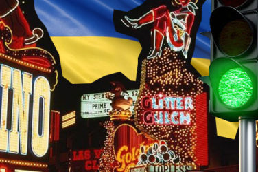 Казино в Україні легалізували