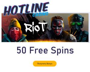 Hotline Casino фріспіни